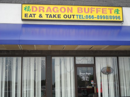 Dragon Buffet