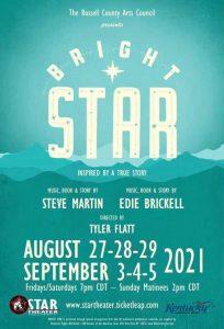 Star Theater - Bright Star